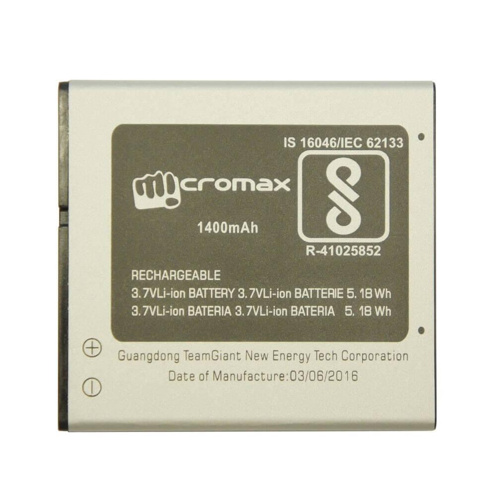 Картинка АКБ Micromax Q326 от магазина NBS Parts