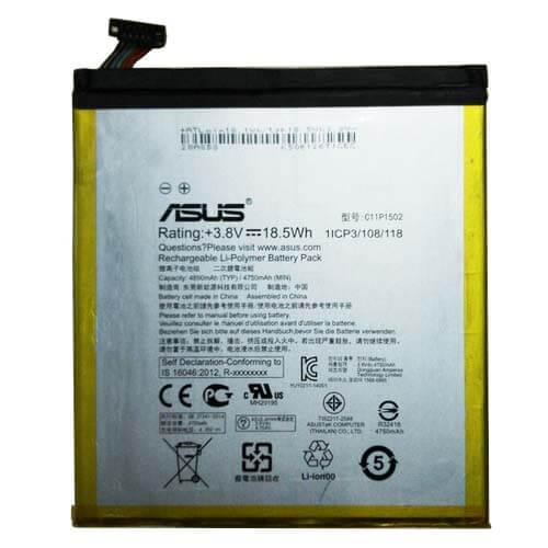 Картинка АКБ ASUS ZenPad 10 Z300CG C11P1502  от магазина NBS Parts