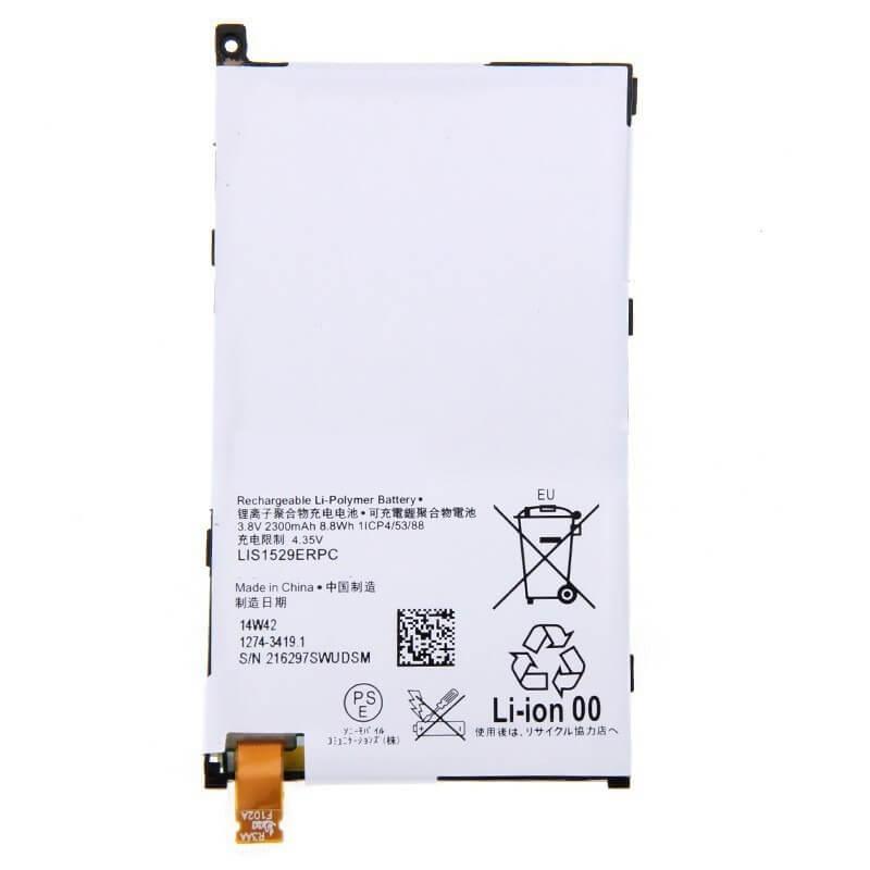 Картинка АКБ Sony LIS1529ERPC (D5503/M51W Xperia Z1 Compact) тех.уп от магазина NBS Parts