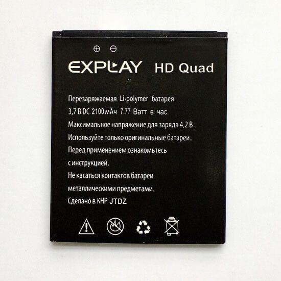 Картинка АКБ Explay HD (2100mAh 7.77w) от магазина NBS Parts