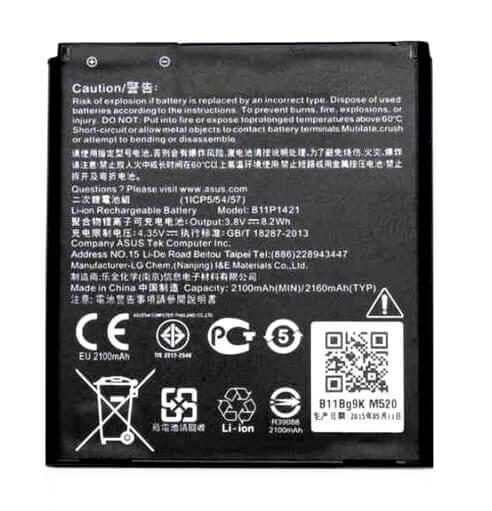 Картинка АКБ Asus B11P1421/C11P1421 (ZC451CG/ZenFone C) от магазина NBS Parts