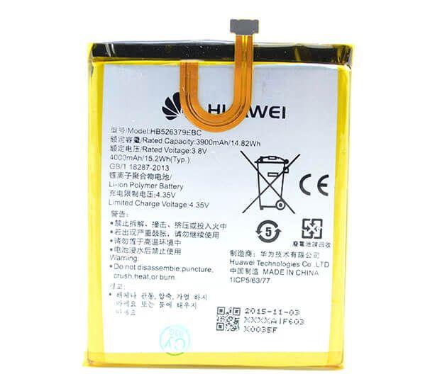 Картинка АКБ для Huawei HB526379EBC (Enjoy 5, Y6 Pro, 4C Pro) тех.уп. от магазина NBS Parts