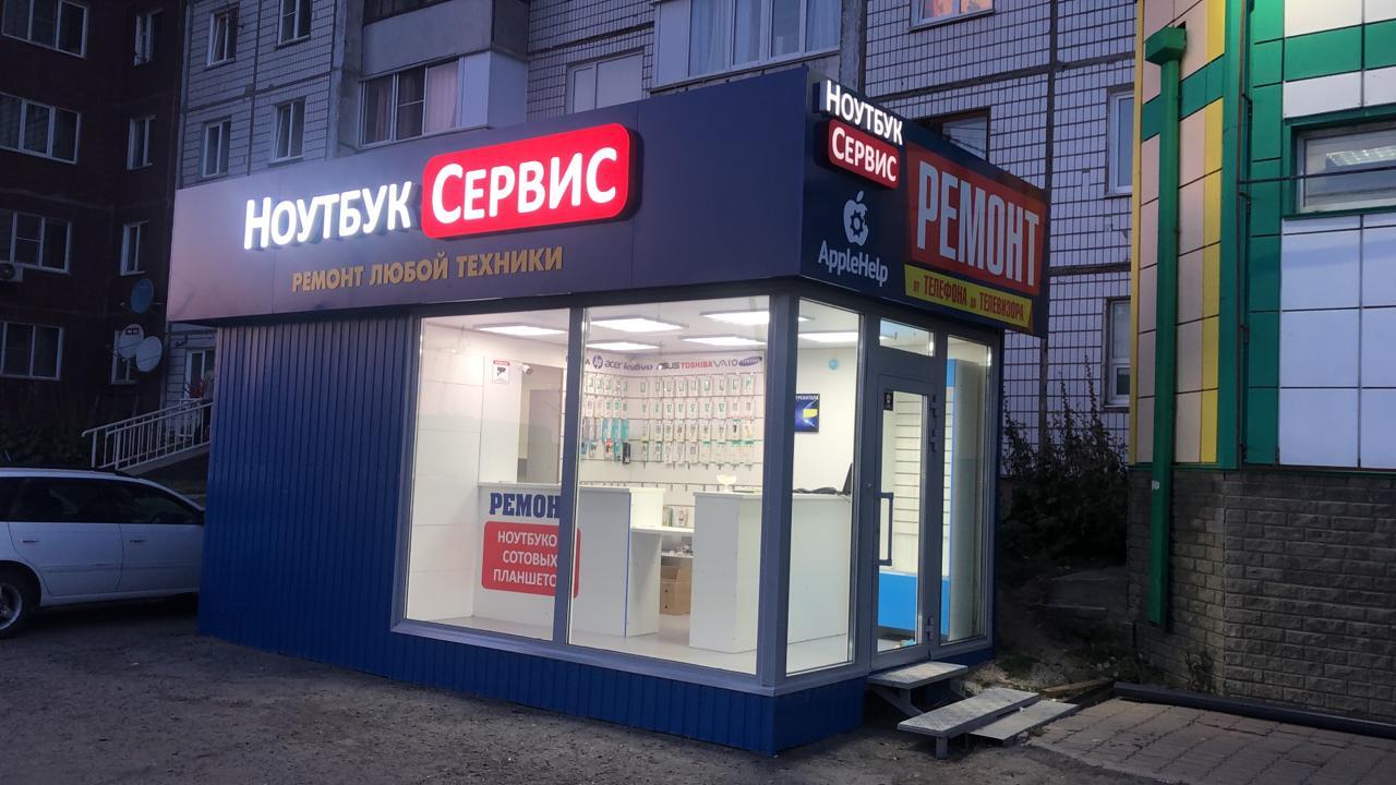 Открытие филиала на ул. Энтузиастов