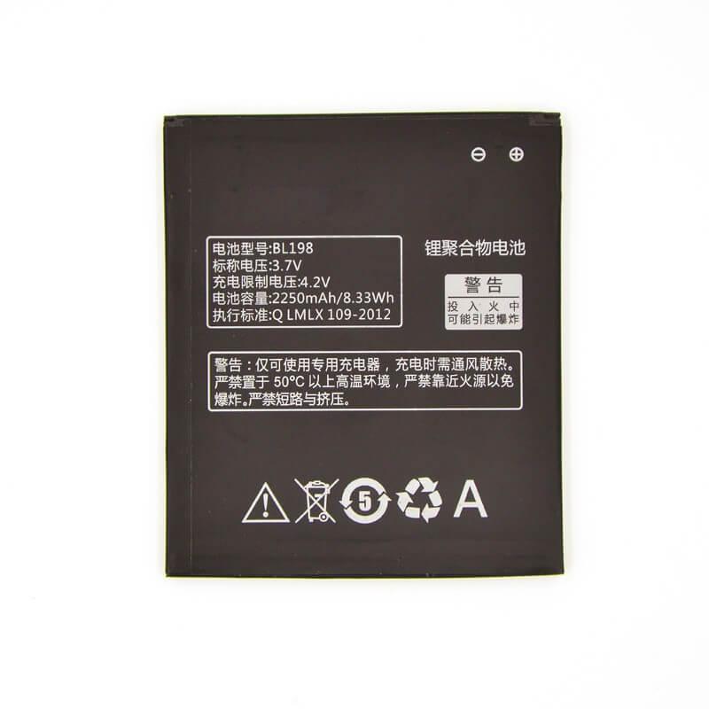 Картинка АКБ Lenovo BL198 (A850/S880/S890/A830/K860)  от магазина NBS Parts