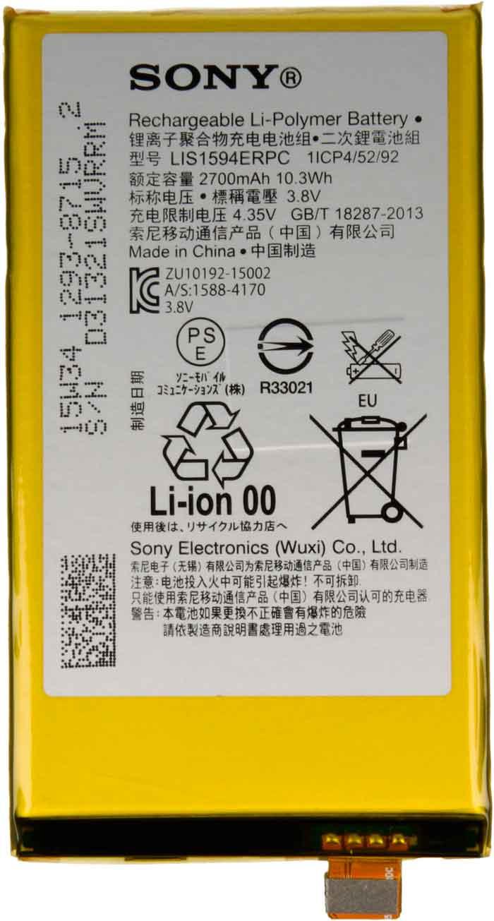 Картинка АКБ Sony XA Ultra/F3211 от магазина NBS Parts