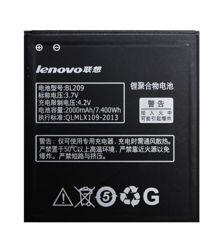 Картинка АКБ Lenovo BL209 (A706/A516)  от магазина NBS Parts