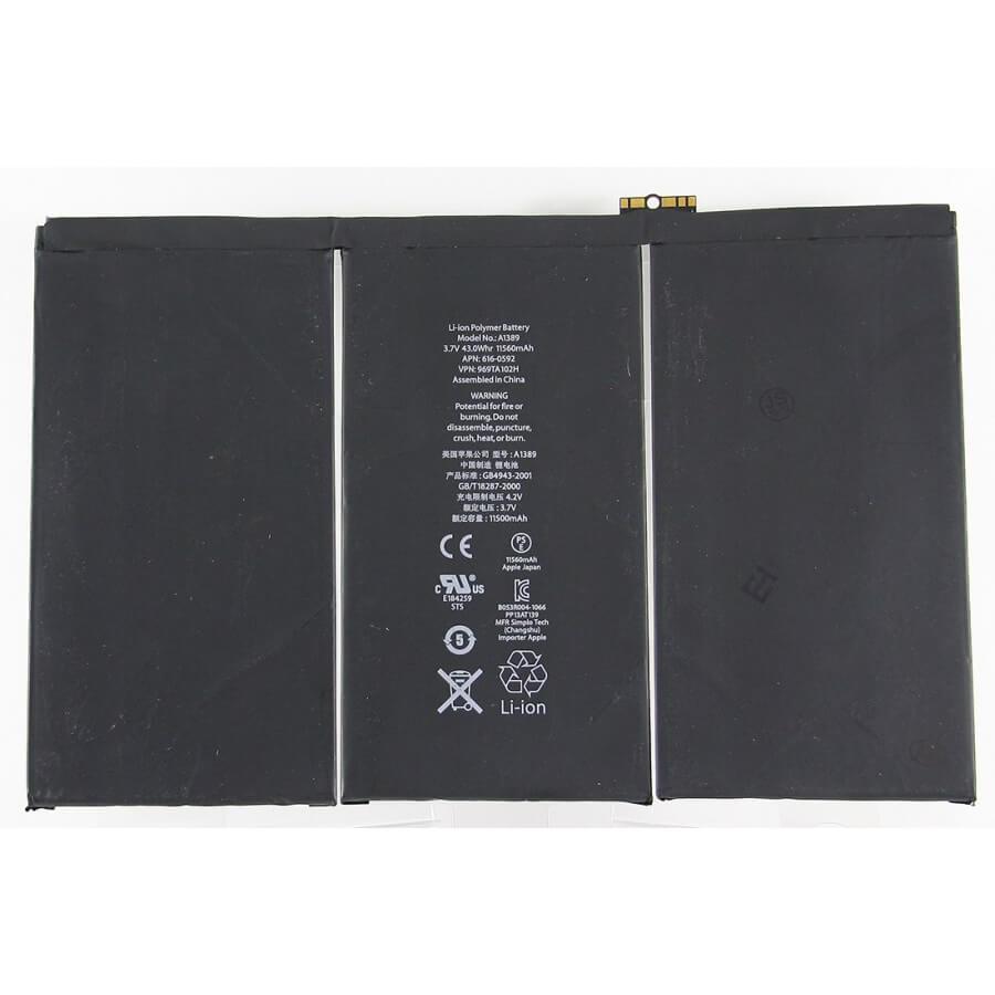 Картинка АКБ iPad 3/iPad 4 от магазина NBS Parts
