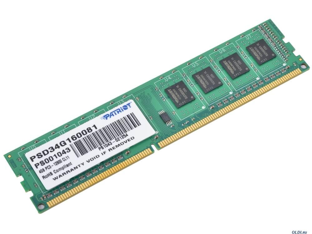 Картинка Память DDR3 4GB Patriot от магазина NBS Parts