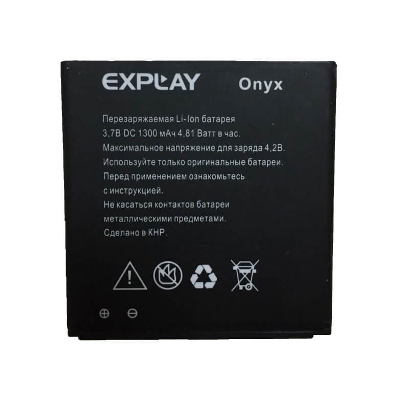Картинка АКБ Explay Onyx от магазина NBS Parts