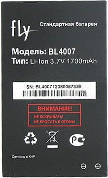 Детальная картинка АКБ Fly DS123/130 (BL4007) от магазина NBS Parts