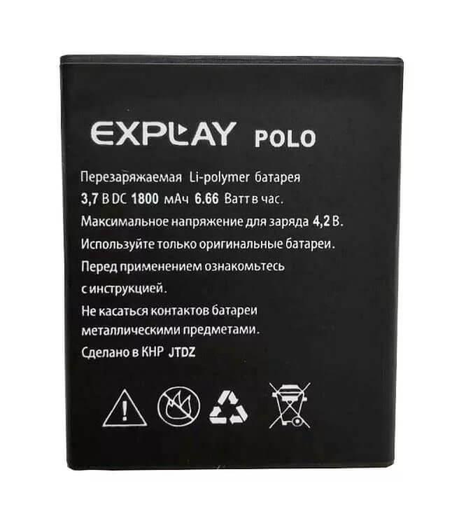 Картинка АКБ Explay Polo от магазина NBS Parts