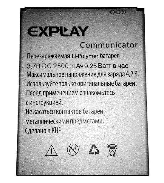 Картинка АКБ Explay Communicator от магазина NBS Parts
