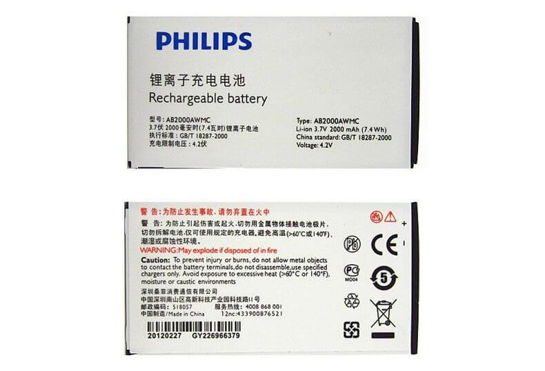 Картинка АКБ PHILIPS AB2000AWMC X501 X513 X523 X130 X623 X3560 CTX130 CTX523 CTX513 от магазина NBS Parts