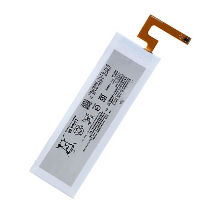 Картинка АКБ Sony AGPB016-A001 (E5603/E5633/Xperia M5/M5 Dual) тех. уп. от магазина NBS Parts