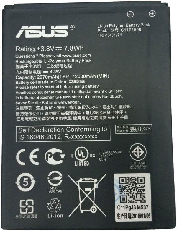 Картинка АКБ ASUS ZENFONE GO ZC500TG/G500TG/Z00VD C11P1506 от магазина NBS Parts