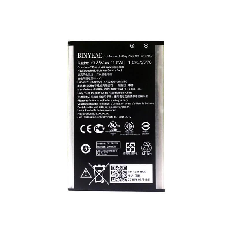 Картинка АКБ Asus C11P1501 ( ZE550KL/Zenfone 2) тех. упак.  от магазина NBS Parts