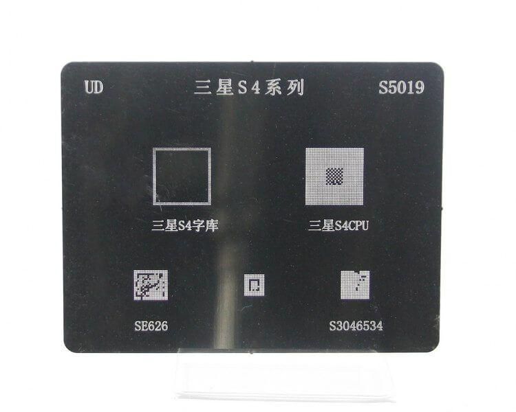 Картинка Трафарет BGA Samsung Galaxy S4 от магазина NBS Parts