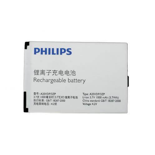 Картинка АКБ Philips F533 (a20vdp/3zp) от магазина NBS Parts