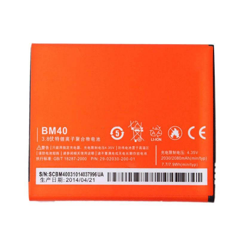 Картинка АКБ Xiaomi Mi2А BM40 от магазина NBS Parts
