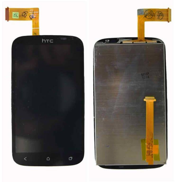 Картинка Дисплей HTC Desire X в сборе с тачскрином черный от магазина NBS Parts