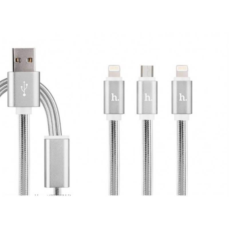 Картинка DATA-кабель  универсальный, Type C, iPhone 5,6, micro USB 120 см SJX-09 цветной от магазина NBS Parts