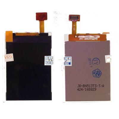 Детальная картинка Дисплей Nokia 5000/2700/5130/5220c/C2-01 от магазина NBS Parts