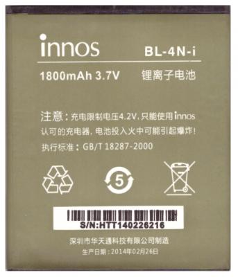Детальная картинка АКБ DNS BL-4N-i от магазина NBS Parts