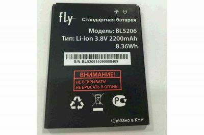 Детальная картинка АКБ Fly BL-5206 от магазина NBS Parts