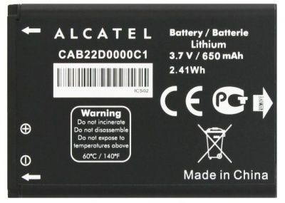Детальная картинка АКБ Alcatel 2012D CAB22D0000C1 от магазина NBS Parts
