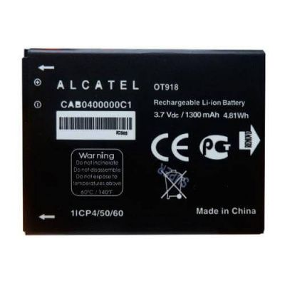 Детальная картинка АКБ Alcatel 1009X/1010D CAB0400000C1 от магазина NBS Parts