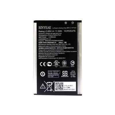 Детальная картинка АКБ Asus C11P1501 ( ZE550KL/Zenfone 2 ) от магазина NBS Parts
