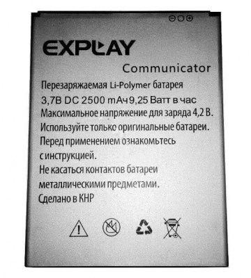 Детальная картинка АКБ Explay Communicator от магазина NBS Parts