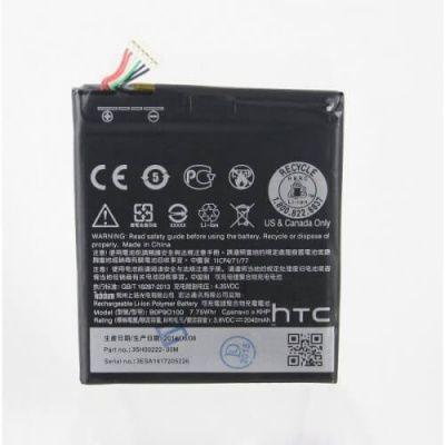 Детальная картинка АКБ HTC Desire 610 от магазина NBS Parts