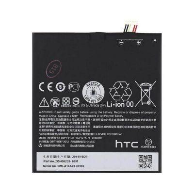Детальная картинка АКБ HTC Desire 820 от магазина NBS Parts