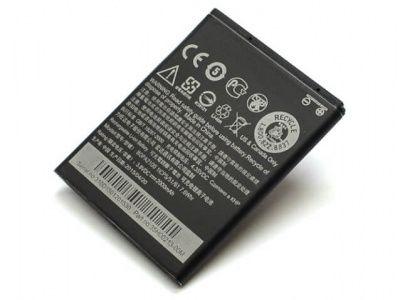 Детальная картинка АКБ HTC B0PA2100 (Desire 310/310 Dual) тех. упаковка от магазина NBS Parts