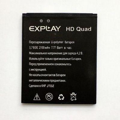 Детальная картинка АКБ Explay HD (2100mAh 7.77w) от магазина NBS Parts