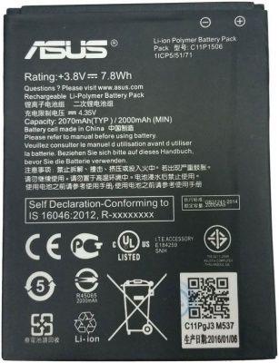 Детальная картинка АКБ ASUS ZENFONE GO ZC500TG/G500TG/Z00VD C11P1506 от магазина NBS Parts