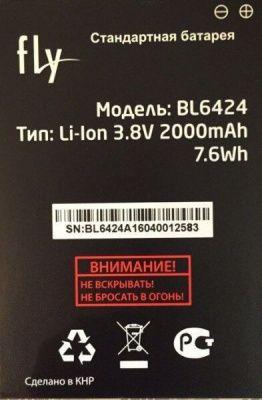 Детальная картинка АКБ Fly FS505 (BL6424) от магазина NBS Parts