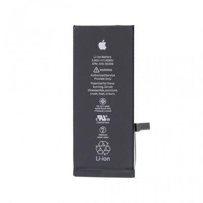 Детальная картинка АКБ iPhone 7 от магазина NBS Parts