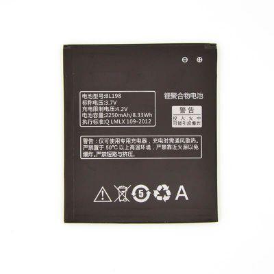 Детальная картинка АКБ Lenovo BL198 (A850/S880/S890/A830/K860)  от магазина NBS Parts