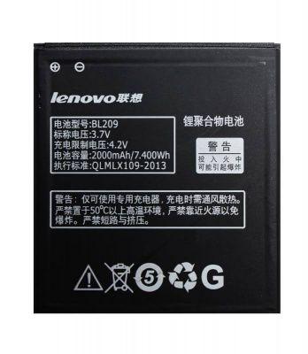 Детальная картинка АКБ Lenovo BL209 (A706/A516)  от магазина NBS Parts