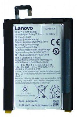 Детальная картинка АКБ Lenovo BL250 (Vibe S1) ORIG от магазина NBS Parts
