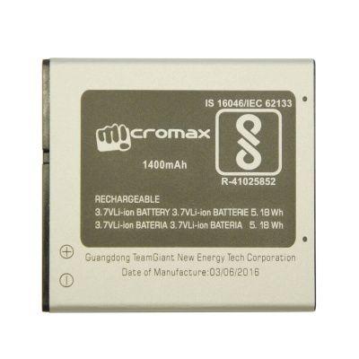 Детальная картинка АКБ Micromax Q326 от магазина NBS Parts