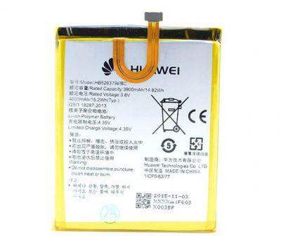 Детальная картинка АКБ для Huawei HB526379EBC (Enjoy 5, Y6 Pro, 4C Pro) тех.уп. от магазина NBS Parts